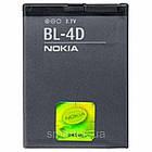 АКБ для Nokia BL-4D (1200 mAh) (аккумуляторная батарея Original Quality, AAA)