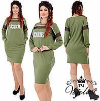 """Платье больших размеров """" Vogue """" Dress Code, фото 1"""