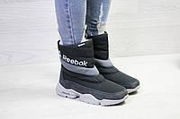 Зимние ботинки Reebok Keep warm, артикул: 6556 Серые