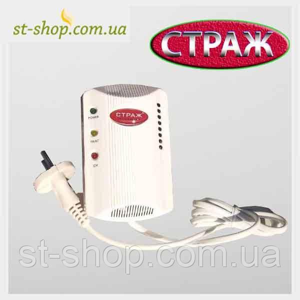 Датчик сигнализатор газа Страж (УМ-005(А)) бытовой