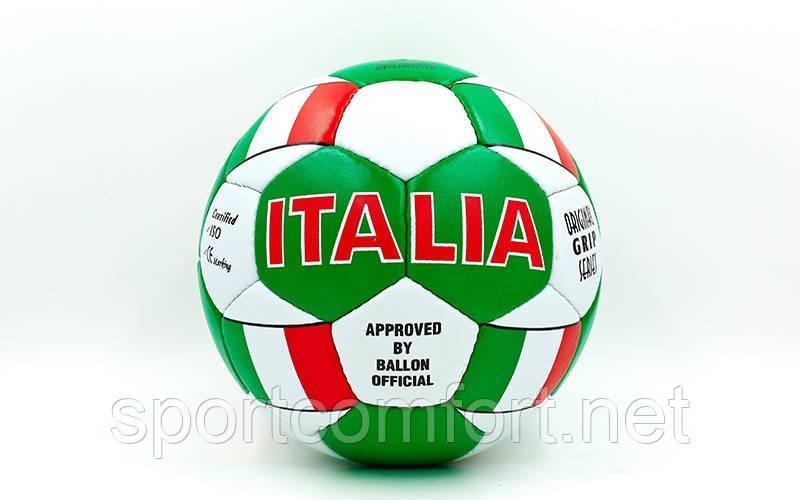 Мяч футбольный №5 Italy пвх 5 слоев