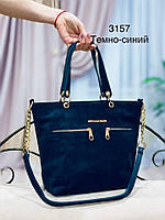 Замшевая сумка с подкладкой 1443 (ЮЛ), фото 1