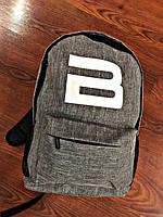 Спортивны рюкзаки