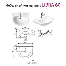 """Комплект мебели для ванной комнаты """"Черно-белая бабочка"""", фото 3"""