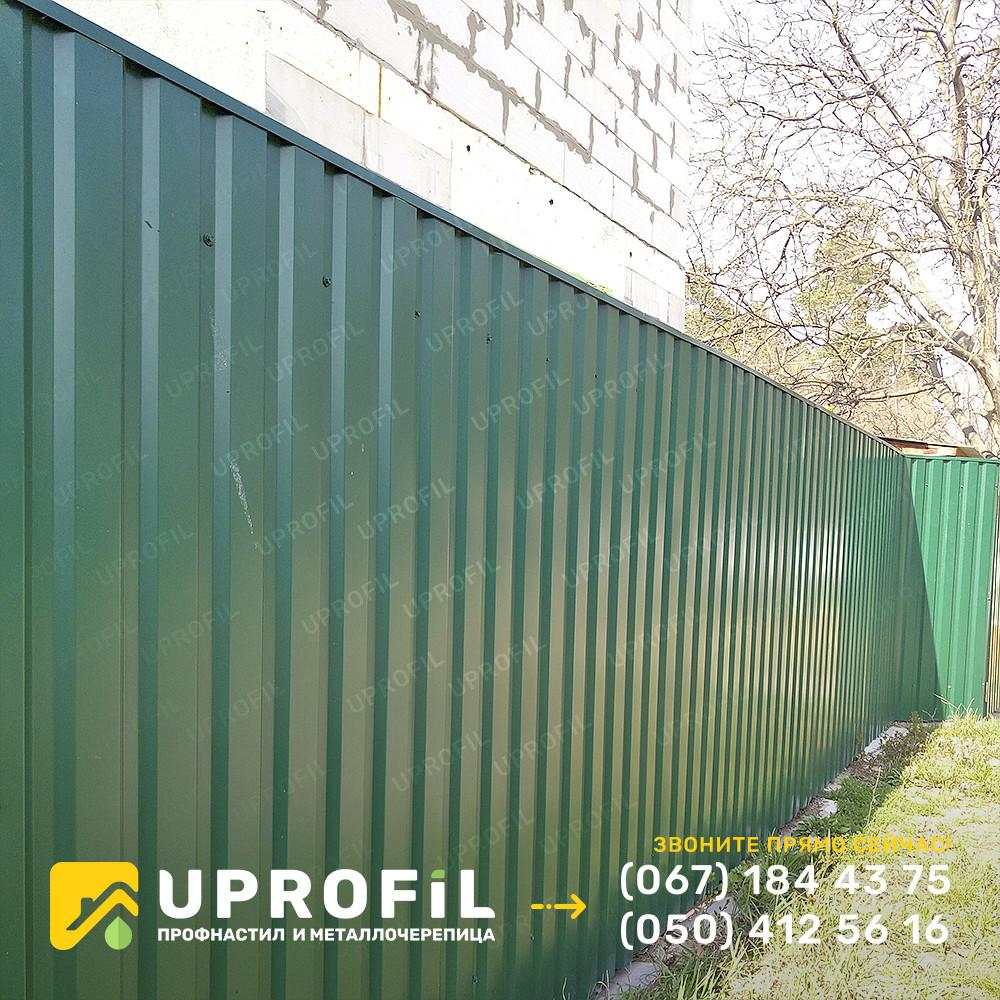 Зеленый профнастил ПС 20 RAL 6005 0.30 мм. для забора, стен, ворот и калитки