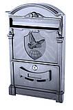 Почтовый ящик Vita цвет коричневый Герб Голубь, фото 2