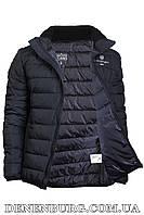 Куртка мужская демисезонная TIGER FORCE  70310 (Z) тёмно-синяя