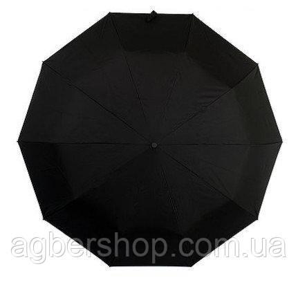 Зонт полуавтомат (Арт.-F23)