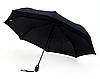 Зонт полуавтомат (Арт.-F23), фото 2