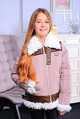 Зимняя куртка Беатрис