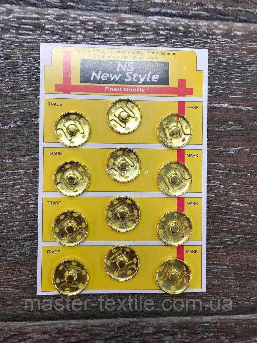 Кнопки пришивные золото (12 шт.) , диаметр 25 мм