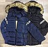 Куртки утёпленные для мальчиков оптом, S&D, 134-164 рр., арт.KF-28