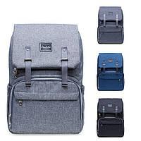 Рюкзак-органайзер для мамочек. Супер качество!