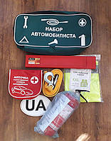 Набір автомобіліста Євростандарт- EUA1 (6 од.)