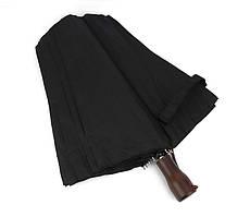 Зонт мужской полуавтомат, два сложения черный KrisPils 025