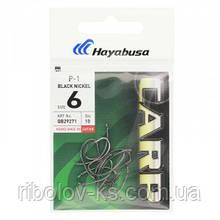 Крючок Hayabusa P-1 №4 (10шт)