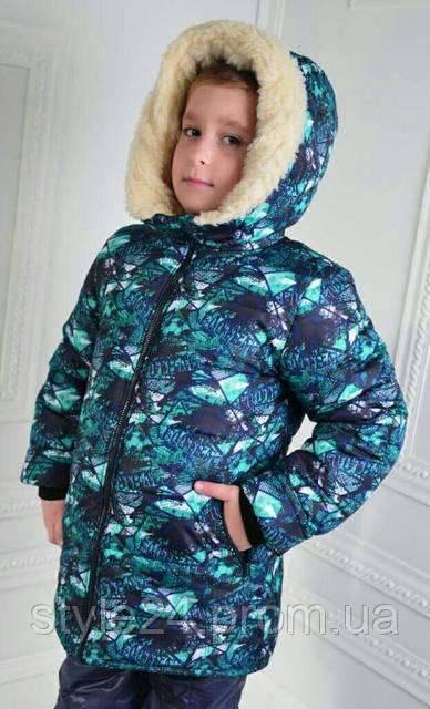 Зимова куртка на хлопчика на овчині.Р-ри 104-146  продажа f2cbc9bd65da5