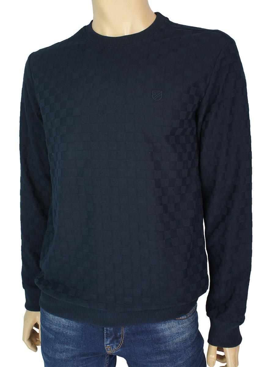 Стильный темно-синий мужской свитер Fabiani 22856 D.Blue