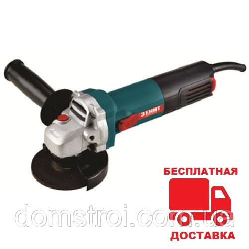 Угловая шлифмашина болгарка Зенит ЗУШ-125/870