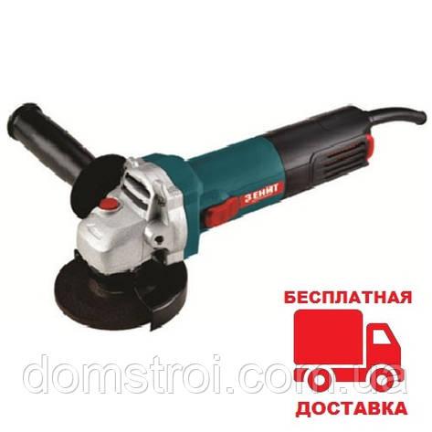 Угловая шлифмашина болгарка Зенит ЗУШ-125/870, фото 2