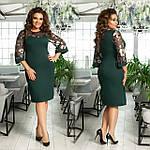 Платье креп костюмный и сетка принт-блеск, фото 3