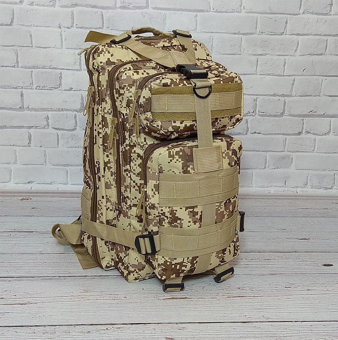 Тактический, военный, походный рюкзак Military.На 25 Л. Камуфляжный, пиксель, милитари