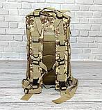 Тактический, военный, походный рюкзак Military.На 25 Л. Камуфляжный, пиксель, милитари, фото 3
