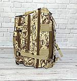 Тактический, военный, походный рюкзак Military.На 25 Л. Камуфляжный, пиксель, милитари, фото 4