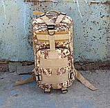 Тактический, военный, походный рюкзак Military.На 25 Л. Камуфляжный, пиксель, милитари, фото 5