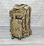 Тактический, военный, походный рюкзак Military.На 25 Л. Камуфляжный, пиксель, милитари, фото 6