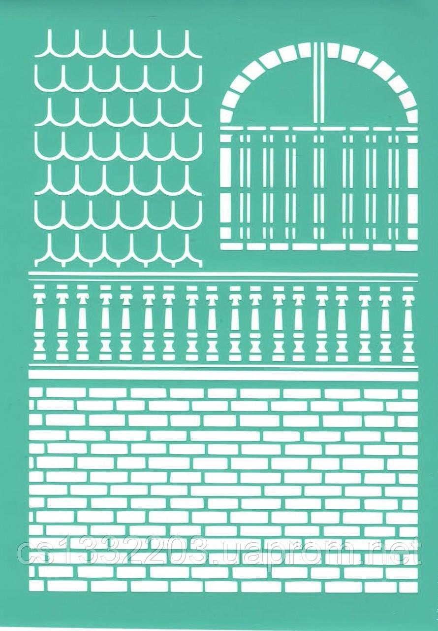 Трафарет на клейовій основі  (формат А4)