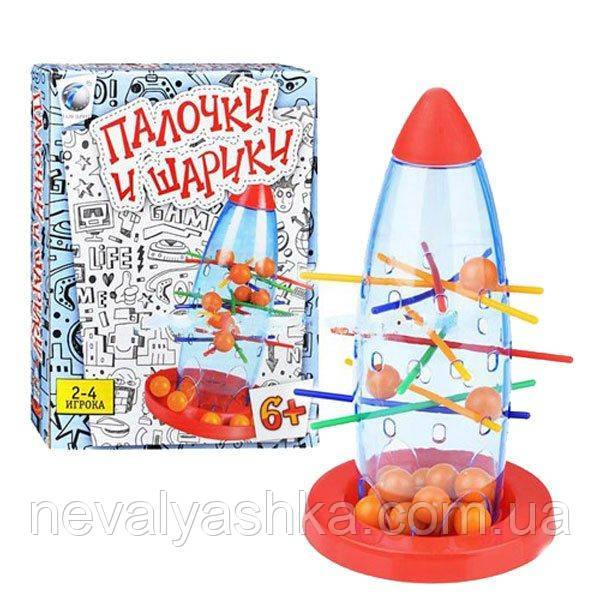 Настольная Игра Логическая Палочки и шарики, TONGDE 8113 009474
