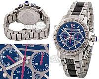 Raymond Weil в категории часы наручные и карманные в Украине ... 8b6f7f7b2c5fe