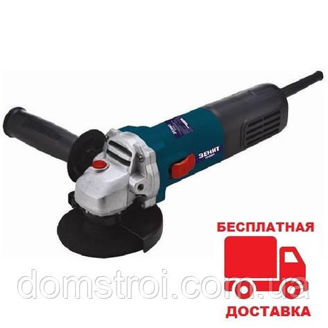 Угловая шлифмашина болгарка Зенит ЗУШ-125/1200 Профи, фото 2