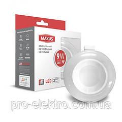 Умный светильник точечный Maxus 9W  1-MAX-01-3-СДЛ-09-С (сменные яркость и цвет) круг