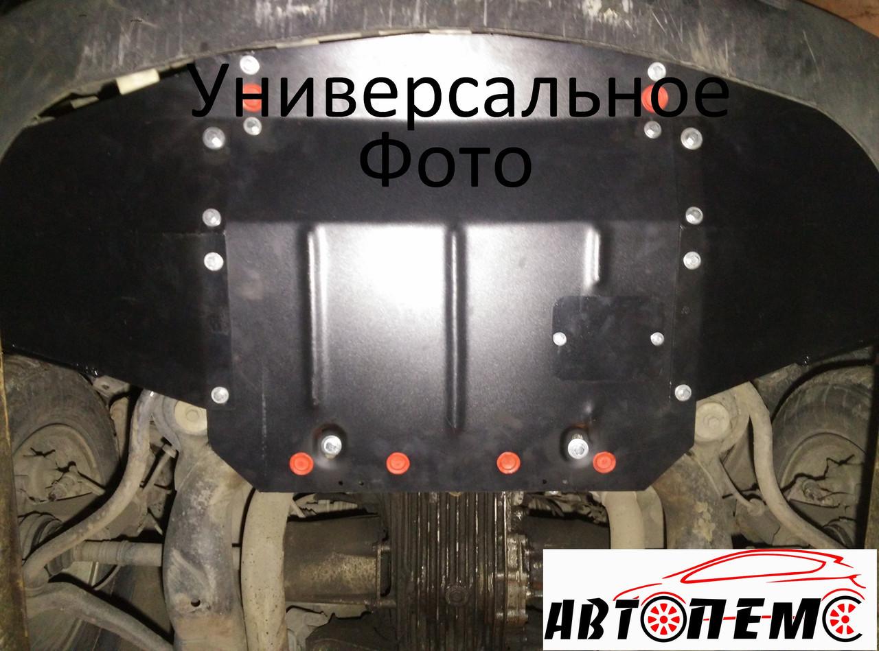 Защита картера двигателя и КПП Peugeot 508 I (2010-2018) ТМ Титан