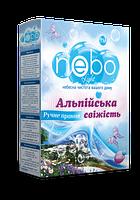 Стиральный порошок для ручной стирки «NEBOlight» Альпийская свежесть 400г, фото 1