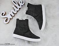 Замшевые ботинки на низком ходу 36-40 р, фото 1