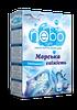 Стиральный порошок для автоматической стирки «NEBOlight» Морская свежесть 400г
