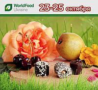 """ТМ """"SPEKTRUMIX"""" на виставці World Food Ukraine"""