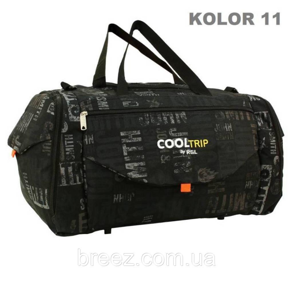 Дорожная сумка RGL Model 25C kolor 11