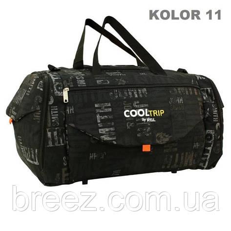 Дорожная сумка RGL Model 25C kolor 11, фото 2