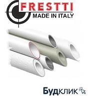 Трубы полипропиленовые Frestti