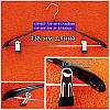 Вешалки Плечики Металлические в Силиконе   с прищепками 44 см  Китай
