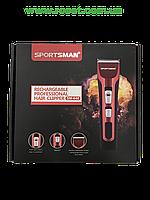 Аккумуляторная машинка для стрижки Sportsman SM-648