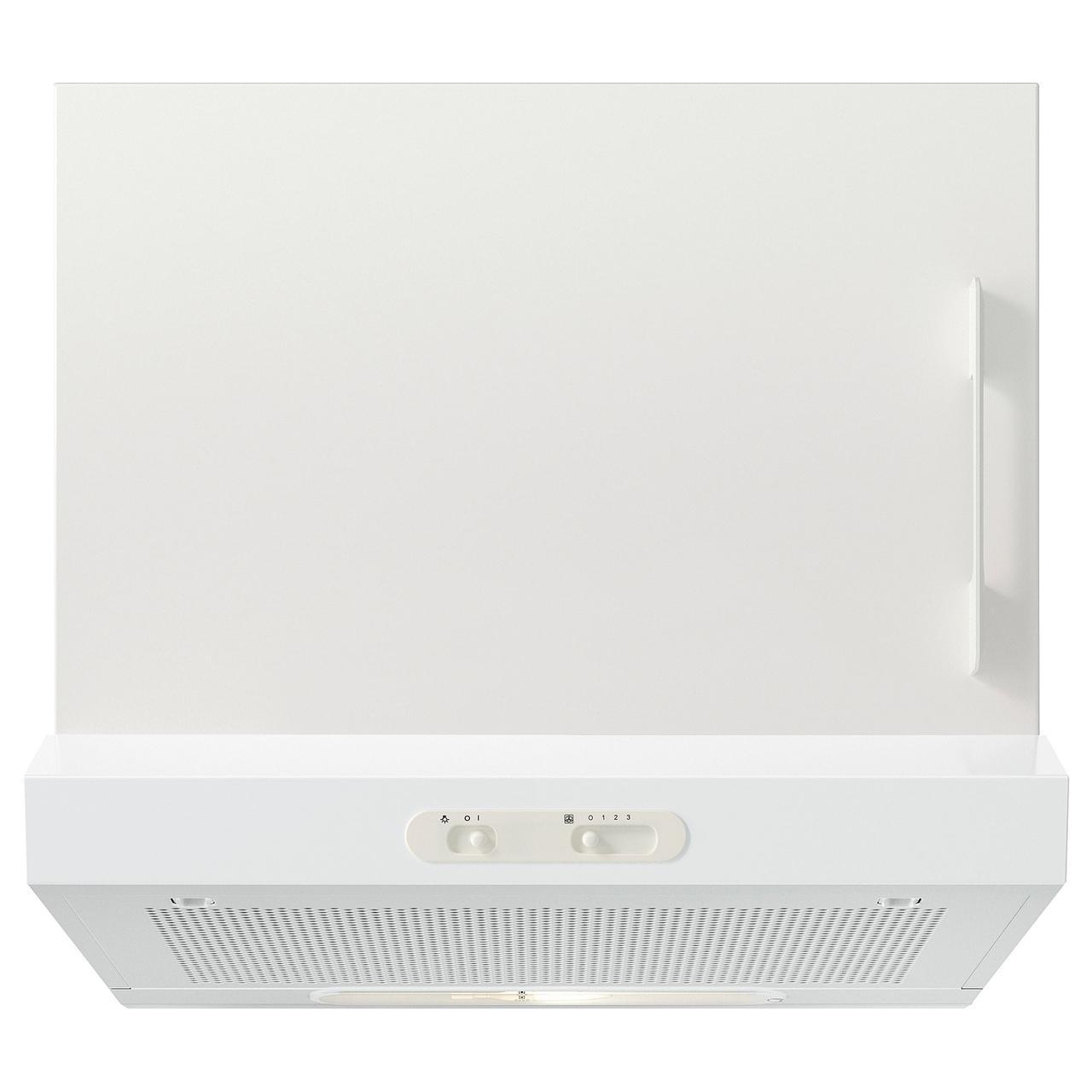 Кухонная вытяжка IKEA LAGAN белая 504.013.83