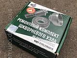 Шкворня на подшипниках УАЗ 3163.31519, фото 3