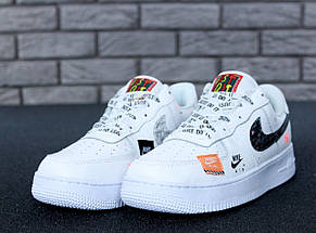 Размер только 44 !!! Мужские кроссовки Nike Air Force 1 Low Just Do It Pack White/ реплика, фото 3