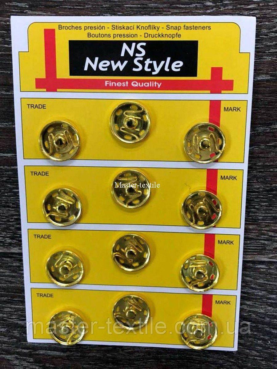 Кнопки пришивные золото (12 шт.) , диаметр 19 мм