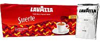Кофе молотый Lavazza Suerte 250 гр.